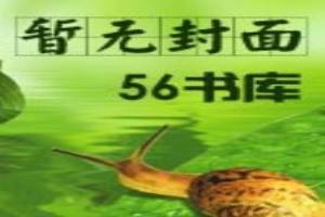 神級綠茶修煉手冊