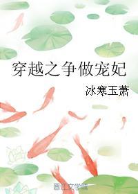 葉辰蕭初然小說叫什麼名字
