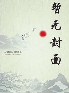 不良江湖下的未來帝國